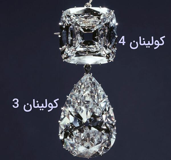 الماس های کولینان