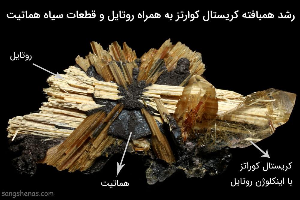 سنگ هماتیت یا حدید در بستر کریستال روتایل و کوارتز روتیل دار