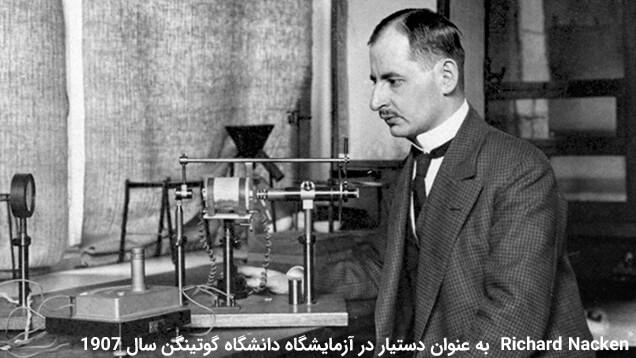 اولین دانشمندی که با روش فلاکس زمرد سنتتیک ساخت