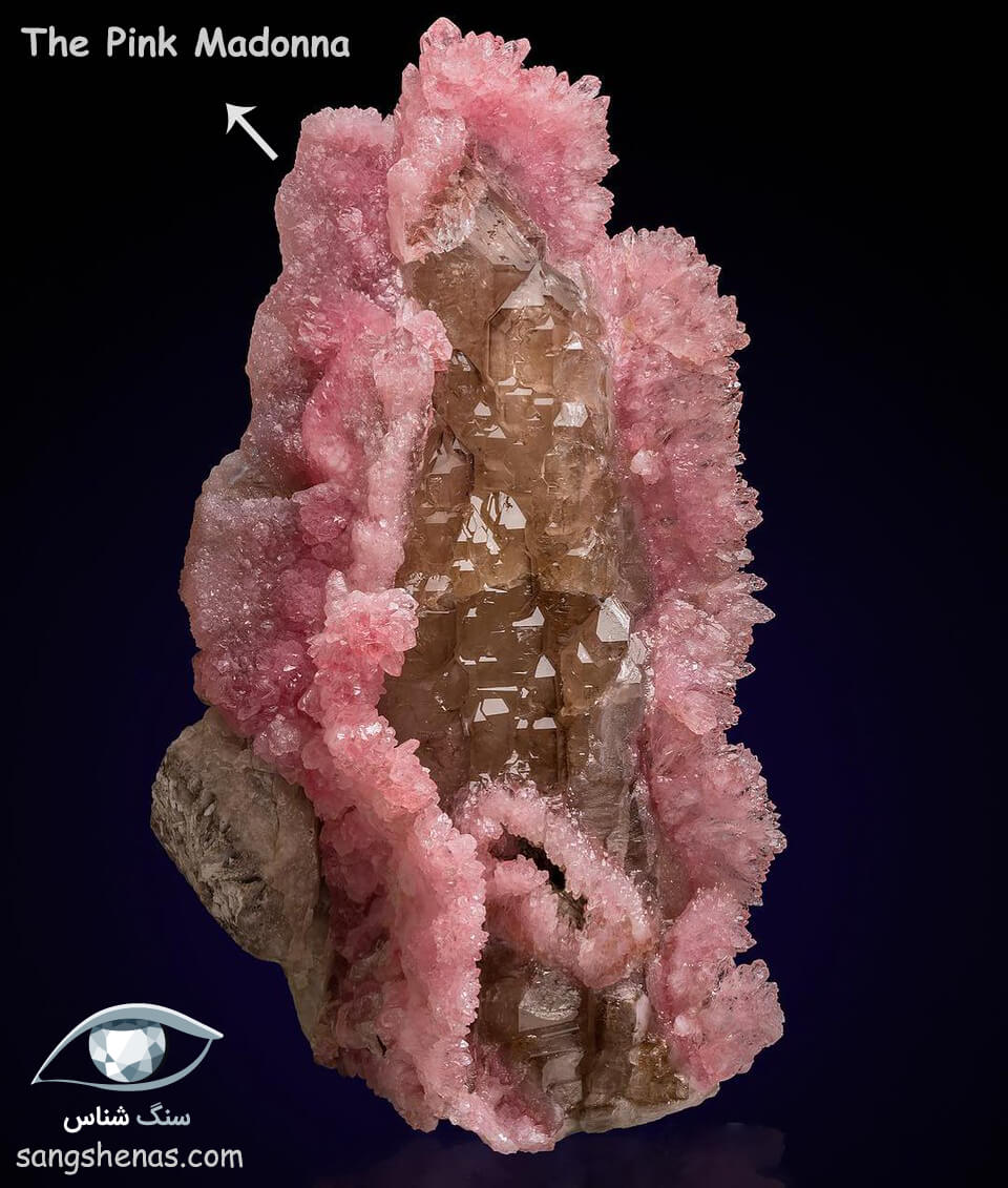 گرانترین سنگ رز کوارتز در جهان