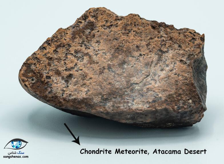 کندریت یافت شده در بیابان آتاکاما