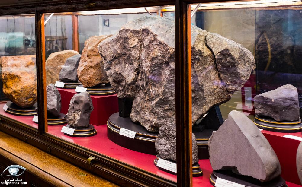 کالکشن شهاب سنگ در موزه وینا استرالیا