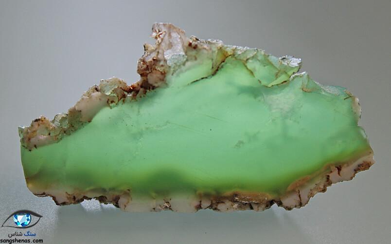 سنگ کریزوپراز چیست؟
