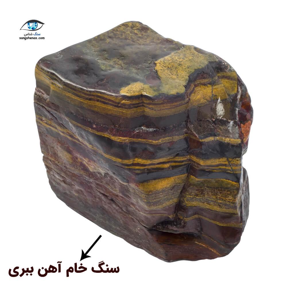 سنگ راف طبیعی آهن ببری Tiger Iron