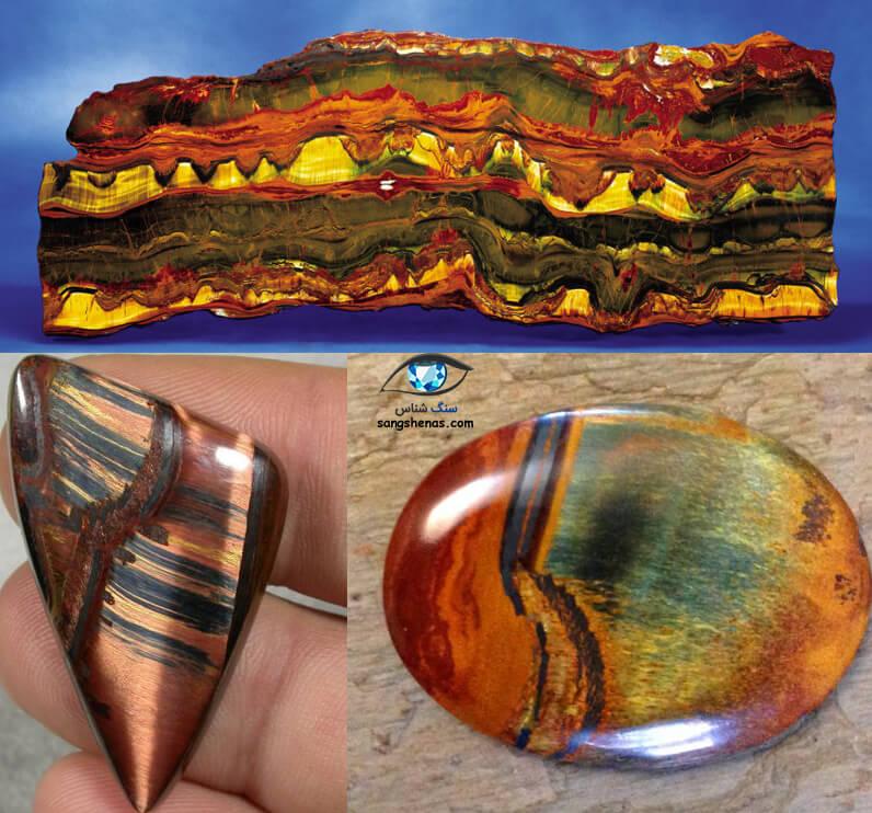 انواع سنگ marra mamba