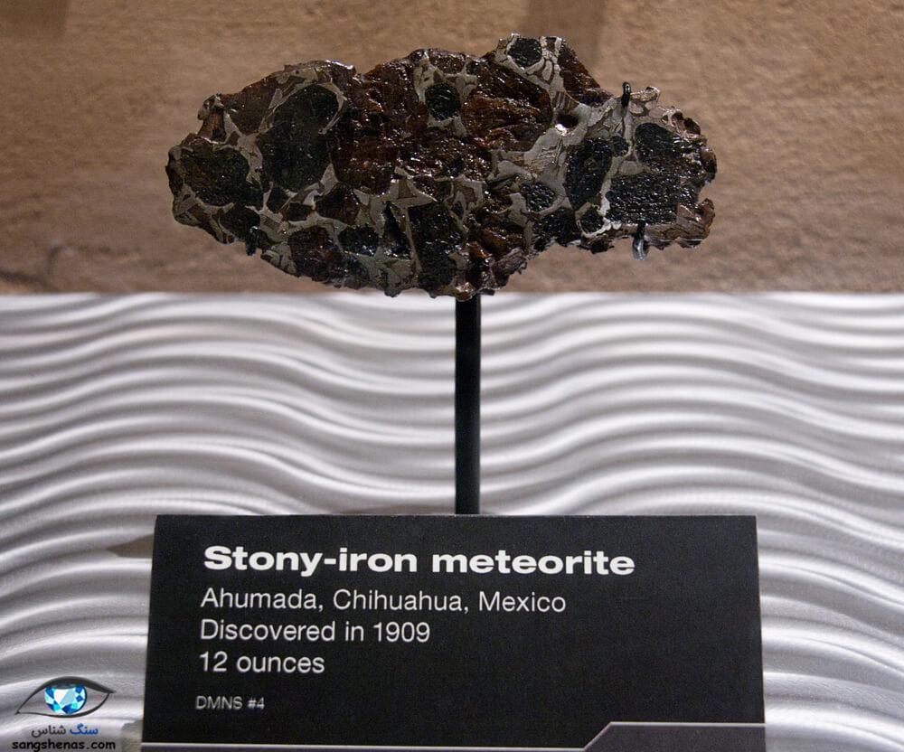 شهابسنگ سنگی آهنی