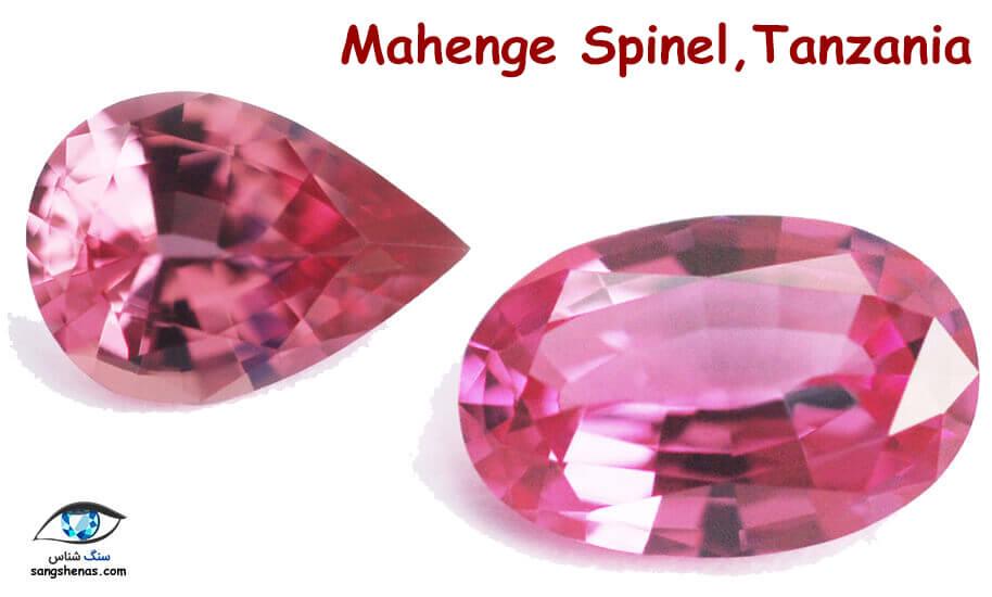 Mahenge Spinel