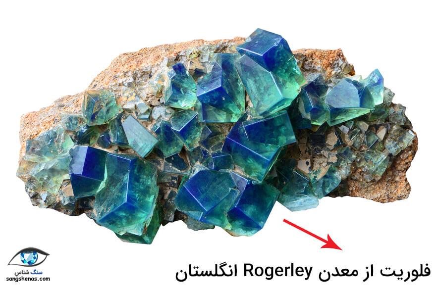 سنگ فلوریت سبز آبی زیبا