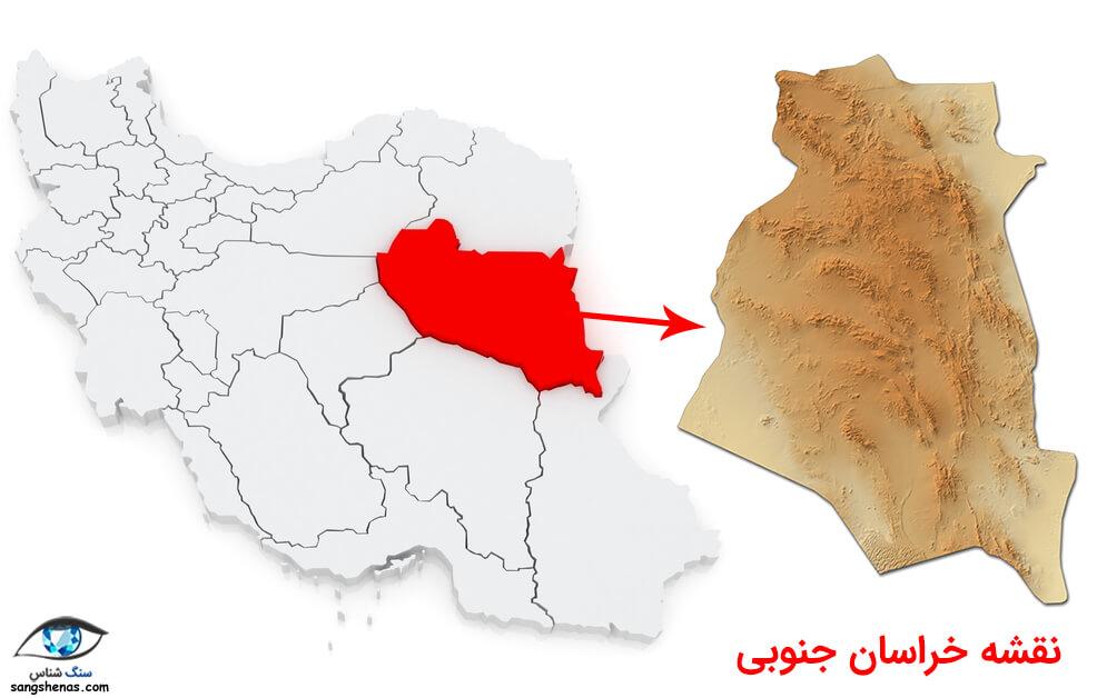نقشه سنگهای خراسان جنوبی