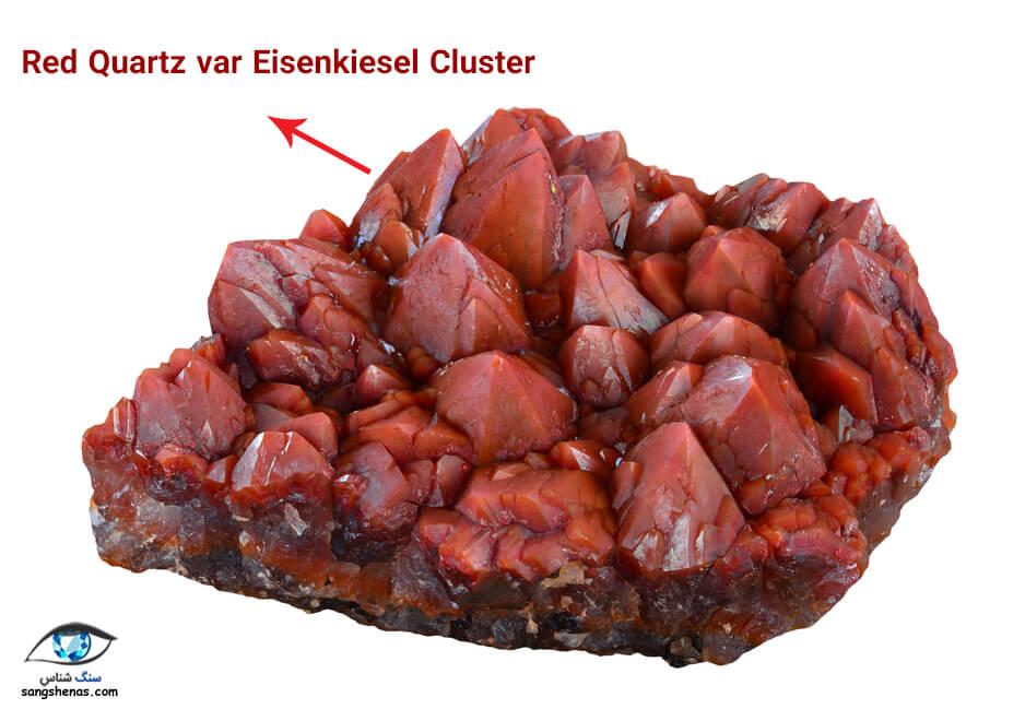 سنگ کوارتز قرمز با اینکلوژن هماتیت