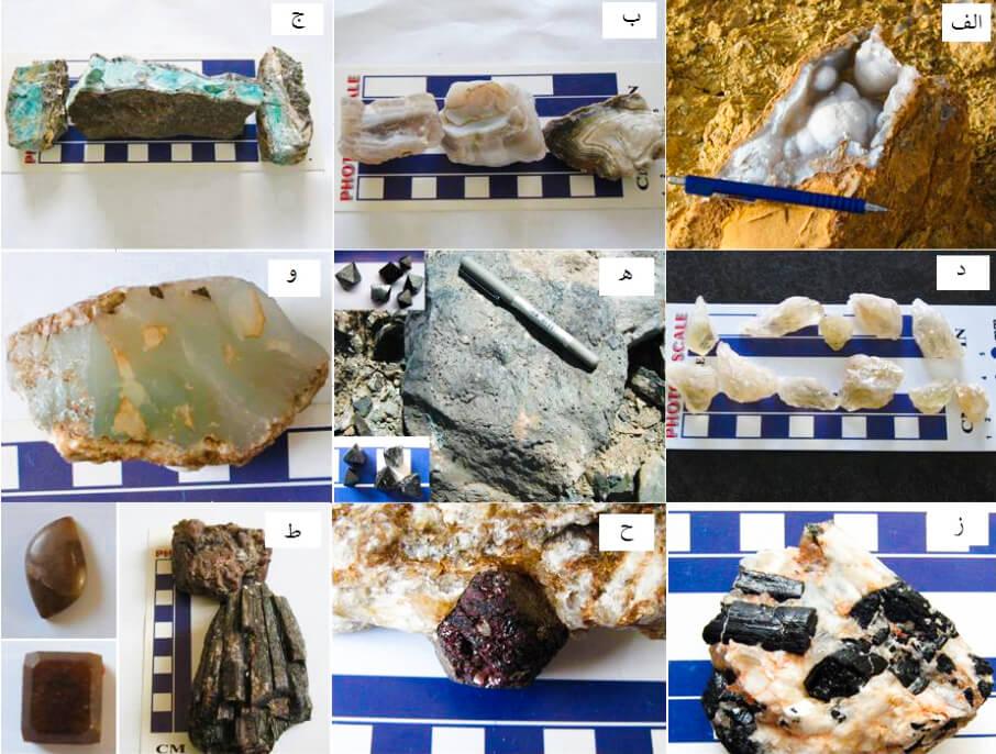 سنگهای قیمتی خراسان جنوبی