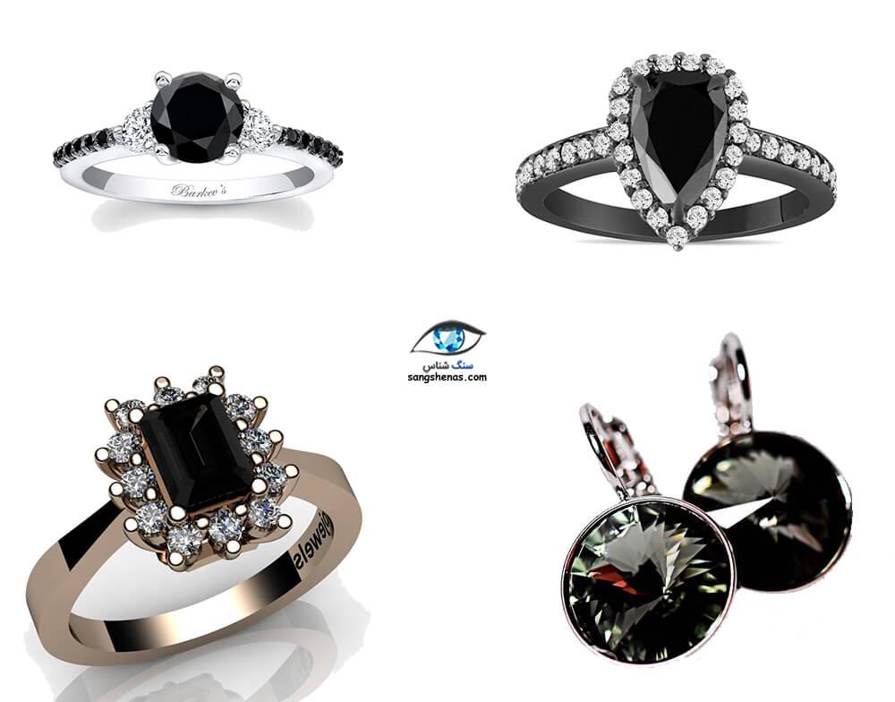 انواع انگشتر الماس سیاه
