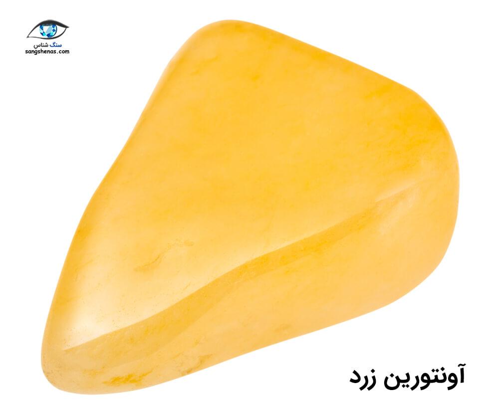 خواص سنگ آونتورین زرد