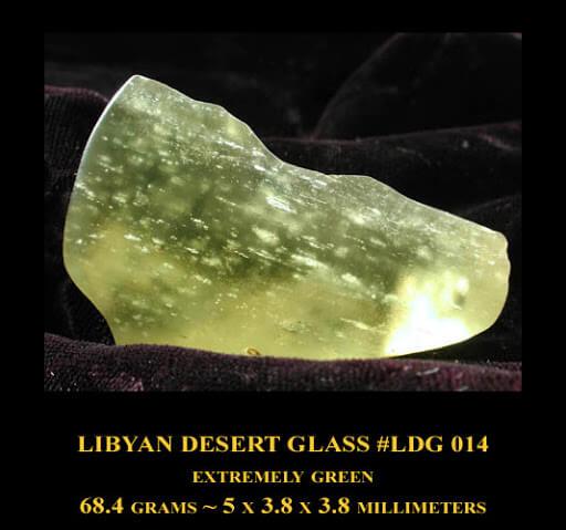 شیشه تکتایت صحرایی لیبی LDG