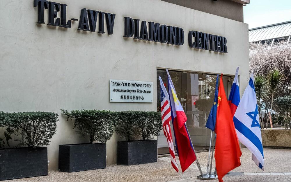 مرکز تراش الماس در تل آویو