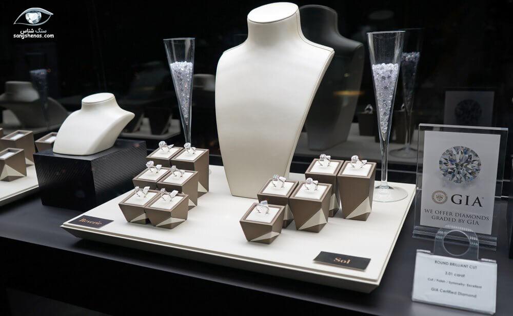 انگشترهای الماس با شناسنامه GIA