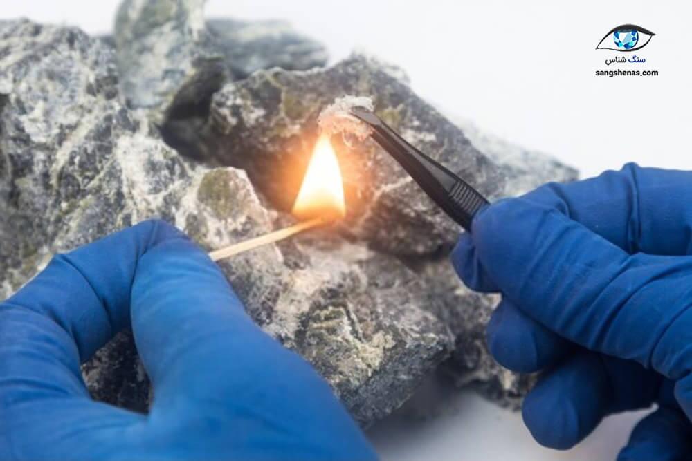 تحمل آزبست در برابر شعله آتش