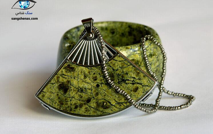 کاربرد سرپانتین در جواهرات