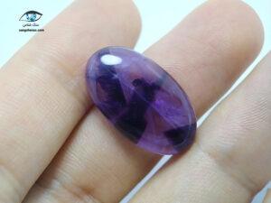 سنگ آمیتیست معدنی تراپیچ