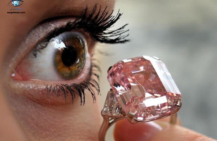 الماس صورتی گراف گرانترین جواهرات