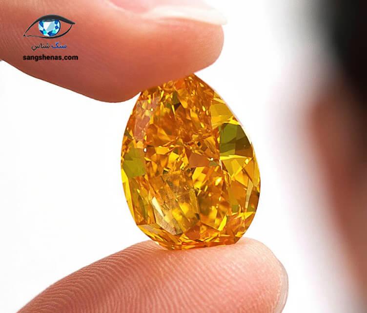 با ارزش ترین جواهر الماس نارنجی جهان