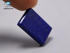 لاجورد آبی کاربنی اصل و معدنی