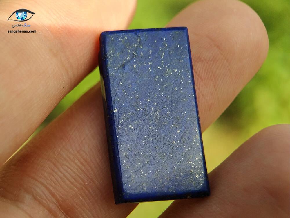 لاجورد نیلی پر رنگ مستطیلی 17 گرم (کپی)